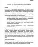 KartaLipska_graf